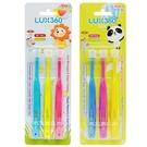 韓國 VIVATEC Lux360 幼童牙刷3入(Step1/Step2)