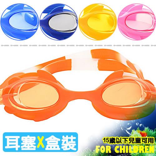 抗紫外線成人男女泳鏡兒童造型戲水矽膠泳鏡抗UV游泳鏡兒童戲水上活動玩水推薦哪裡買PTT