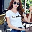短袖T恤女士夏季新款顯瘦字母印花V領上衣大碼鑲鑽體恤 【原本良品】
