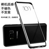 Samsung手機殼 三星s8手機殼s9保護套s10 曲屏超薄防摔note8透明個性note9全包 莎瓦迪卡