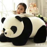 大型公仔熊貓抱抱熊大熊貓抱枕兒童布娃娃玩偶女生日禮物 XW4169【極致男人】