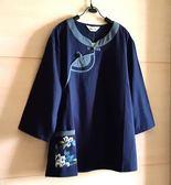 【 貽湘坊】秋裝--中國風盤扣七分袖單口袋+手繪花圖騰舒適棉衣