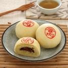 【愛買現烤】口感紮實綠豆椪-滷肉(6粒/盒)【愛買】