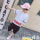 黑五好物節 男童夏裝新款2018兒童短袖t恤男孩寬鬆體恤中大童夏季韓版潮童裝7