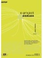 二手書博民逛書店 《創意網站經典》 R2Y ISBN:9864215388│劉非予:陳傑民