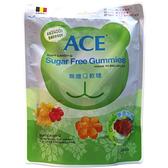 ACE無糖Q軟糖量販包240g/包 公司貨中文標 PG美妝