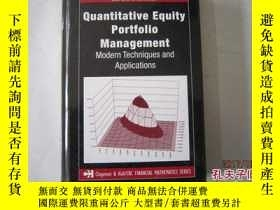 二手書博民逛書店Quantitative罕見Equity Portfolio M