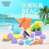 (百貨週年慶)沙灘玩具 女孩套裝軟膠玩具沙大號寶寶車兒童男孩運挖土玩小沙灘沙桶鏟子XW