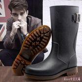 雨靴 水鞋中筒水靴防水雨靴廚房套鞋防滑膠鞋成人戶外雨鞋男LB4143【Rose中大尺碼】