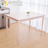 Bernice-凱爾特4尺實木餐桌