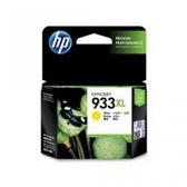 HP CN056AA NO.933XL 黃色墨水匣