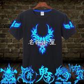 T恤曳步舞嘻哈街舞衣服棉男女短袖