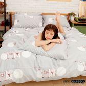 LUST寢具 【新生活eazy系列-小豬-PP】雙人6X6.2-/床包/枕套/薄被套組、台灣製