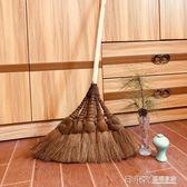 手工棕掃把棕笤帚家用鬃毛單個 大號棕櫚少把軟毛草掃把工廠學校igo 溫暖享家