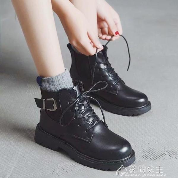 靴子復古黑色馬丁靴女新款秋冬季加絨秋鞋百搭低幫短靴厚底靴子 快速出貨