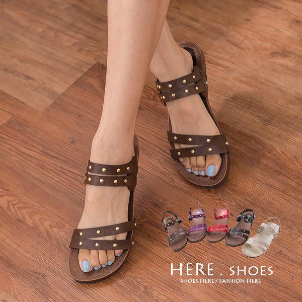 [Here Shoes]5色 中性休閒時尚金屬鉚釘 兩穿式羅馬風平底拖鞋 涼鞋 ◆MIT台灣製─AIND885