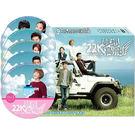 台劇 - 22K夢想高飛DVD (全20...