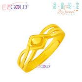 甜蜜約定金飾 ♥迴盪♥ 黃金戒指(男)(預購)