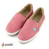 Paidal 繽紛甜心馬卡龍休閒鞋樂福鞋懶人鞋-蜜桃紅