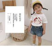 女童上衣女童短袖T恤夏裝新款嬰兒童洋氣半袖小男寶寶韓版純棉上衣潮 歐歐