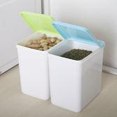 ♚MY COLOR♚多功能加蓋儲物盒 廚房 雜物 食品 五穀 雜糧 花生 土豆 豆類 零食 分類 【G42】
