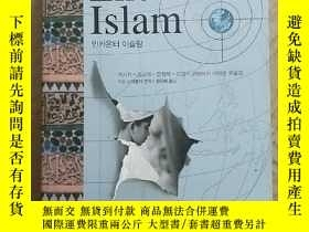 二手書博民逛書店Encounter罕見Islam(外文)Y196868 見圖 見