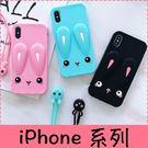 【萌萌噠】iPhone X XS 6 6s 7 8 Plus  網紅女款 可愛卡通立體兔子保護殼 全包防摔矽膠軟殼 手機殼