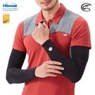 ADISI NICE COOL 吸濕涼爽透氣抗UV袖套(合身版) AS21021【黑色】/ 城市綠洲(UPF50+、涼感、防曬)