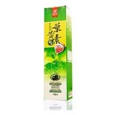 港香蘭 黑醋栗葉黃素飲(750ml/瓶)x1