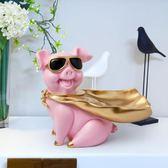 每週新品創意北歐招財豬擺件家居裝飾品客廳門口玄關鞋柜鑰匙收納盒茶幾盤