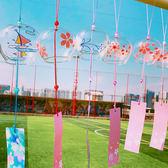 夏日新款玻璃風鈴日系和風鈴掛飾女生臥室創意房間小清新鈴鐺掛件