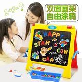 兒童畫板第一教室磁性英文字母數字貼畫板早教益智寫字板雙面桌【萬聖節全館大搶購】