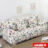 沙發罩萬能彈力緊包全包單三人通用沙發罩防滑全蓋沙發巾布藝四季 陽光好物