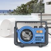 山進 SANGEAN BB-100 職場收音機 調頻 / 調幅 / 藍牙 (FM/AM/bluetooth)【公司貨】BB100
