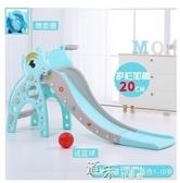 兒童滑梯嬰兒玩具寶寶滑滑梯室內家用樂園游樂場組合小型加厚加長YYS 【快速出貨】