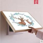 電錶箱裝飾畫免打孔弱電箱客廳配電箱開關電盒-大號母子鹿