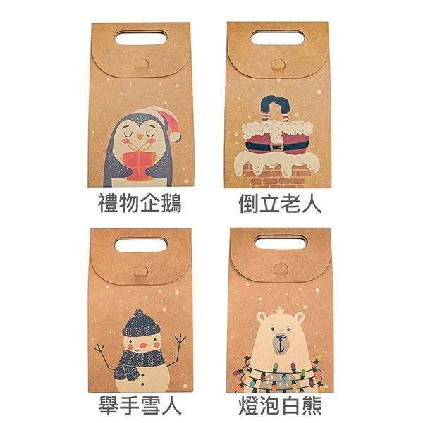 【BlueCat】聖誕節 草寫英文 牛皮紙盒 禮物盒 包裝盒