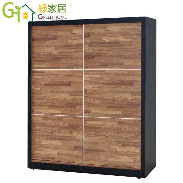 【綠家居】夏雅 時尚5尺雙色推門衣櫃/收納櫃(吊衣桿+穿衣鏡+三抽屜)