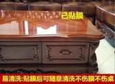 家具貼膜透明保護膜家用實木餐桌子茶幾大理石桌面家居貼紙自粘