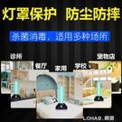 紫外線消毒燈殺菌燈移動便攜家用臭氧滅菌燈除螨除異味UV燈管 樂活生活館
