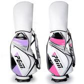 高爾夫球包女士多功能運動包高端高檔戶外旅游單肩包背包防水 CY【PINKQ】