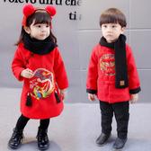 寶寶唐裝冬季男童套裝1-3歲中國風兒童新年加厚過年喜慶衣服拜年服 KV5779【歐爸生活館】