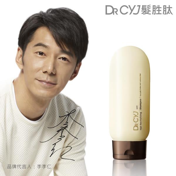 DR CYJ髮胜肽賦活洗髮精150ml 【康是美】