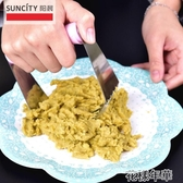 壓泥器-壓土豆泥器 家用手動榨汁機石榴水果檸檬擠榨橙 洛小仙女鞋