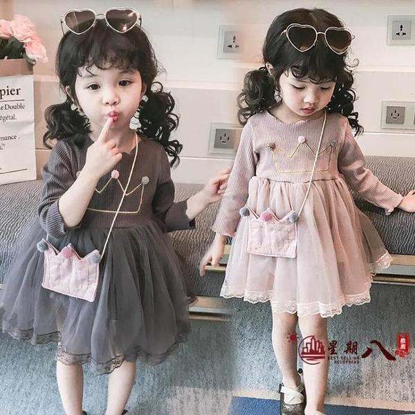 女童洋裝 女童秋款連身裙2020新款兒童洋氣時髦3456小寶寶春秋公主網紗裙子 VK4164