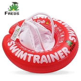 德國freds嬰兒游泳圈兒童趴圈寶寶游泳圈嬰兒泳圈腋下游泳圈0-3歲【快速出貨】