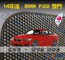 【鑽石紋】14年後 F22 2系列 雙門 腳踏墊 / 台灣製造 工廠直營 / f22海馬腳踏墊 f22腳踏墊 f22踏墊