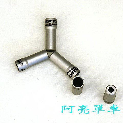 *阿亮單車*煞車外管護管鋁套(銀色)(1個)變速外管也適用《H00-523》