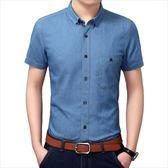 男士牛仔襯衫夏季短袖寬鬆純棉襯衫