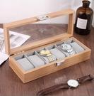 手錶收納盒 家用簡約禮物手表包裝展示盒放首飾盒的一體收藏盒【快速出貨八折鉅惠】